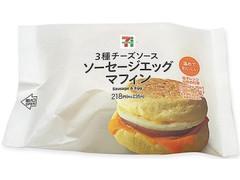 セブン-イレブン 3種チーズソースのエッグマフィン