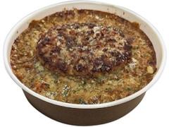 セブン-イレブン 肉の旨味あふれる大盛 ハンバーグカレードリア