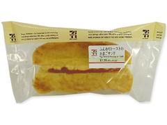 セブン-イレブン ふんわりトーストのたまごサンド
