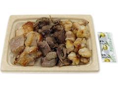 セブン-イレブン 鶏の炭火焼き モモ&砂ずり&軟骨