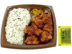 セブン-イレブン 鶏唐揚げ弁当 レモンぽん酢仕立て