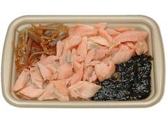 セブン-イレブン オホーツクサーモン焼きほぐし御飯