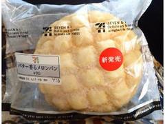 セブン-イレブン バター香るメロンパン 袋1個