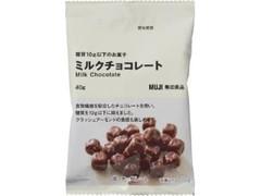 無印良品 糖質10g以下のお菓子 ミルクチョコレート 袋40g