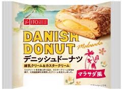 イトーパン デニッシュドーナツ 練乳クリーム&カスタークリーム