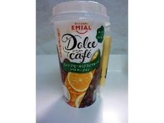 EMIAL Dolce cafe オレンジピールとドライフルーツwithヨーグルト カップ180g