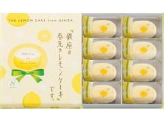 東京ばな奈 銀座の春先きレモンケーキ