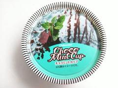 シャトレーゼ チョコミントカップ 1個
