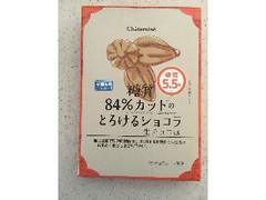 シャトレーゼ 糖質84%カット とろけるショコラ 生チョコ風