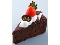 シャトレーゼ 賀正ケーキ 苺のクラシックショコラ