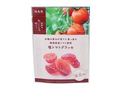 ナチュラルローソン 日本のおいしいものめぐり 福島県産トマト使用 塩トマトグラッセ