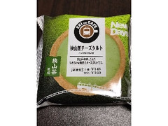 ニューデイズ EKI na CAFE 狭山茶チーズタルト 袋1個