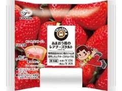 ニューデイズ EKI na CAFE あまおう苺のレアチーズタルト