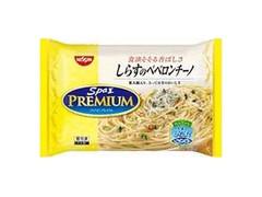 日清食品冷凍 スパ王プレミアム しらすのペペロンチーノ 袋256g