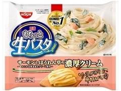 日清食品冷凍 サーモンとほうれん草の濃厚クリーム