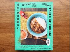 紀ノ國屋 福島の会津地鶏カレー 箱200g