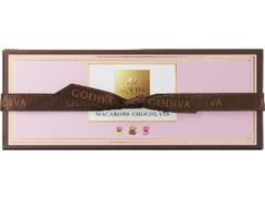 ゴディバ マカロンショコラ 箱3個