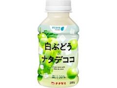 acure made 白ぶどう&ナタデココ ペット280g