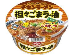 日清食品 チキンラーメンどんぶり 担々ごまラー油 カップ92g