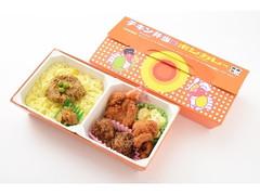JR東日本 チキン弁当×ボンカレー