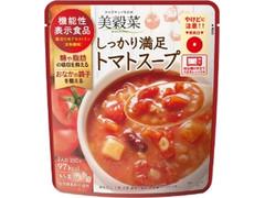 ブルックス 美穀菜 しっかり満足トマトスープ