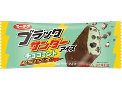 セリア・ロイル ブラックサンダー チョコミントアイス
