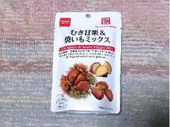 ダイソー セレクト むき甘栗&焼いもミックス 袋55g