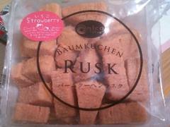 小向製菓 cakes バームクーヘンラスク 苺