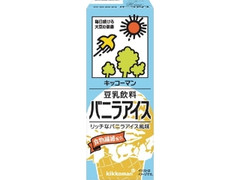 キッコーマン 豆乳飲料 バニラアイス