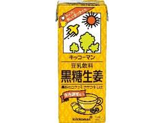 キッコーマン 豆乳飲料 黒糖生姜