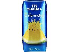 HARUNA CHABAA イエローウォーターメロンジュース パック180ml
