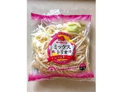 成田食品 ミックストリオ 袋250g