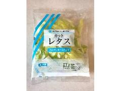 旭物産 カットレタス 袋80g