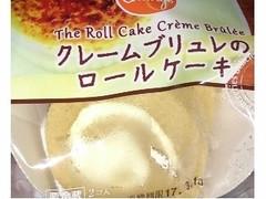 オランジェ クレームブリュレのロールケーキ 袋2個
