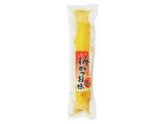 旭食品工業 九州産生たくあん 梅かつお味 袋1本