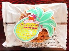 ムッシュマスノ アルパジョン カメハメハ大王 パイナップル 袋1個