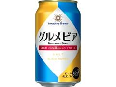 ジャパンプレミアムブリュー Innovative Brewer グルメビア 缶350ml
