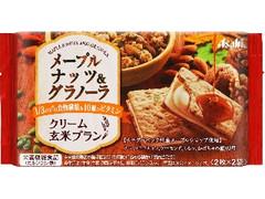 アサヒ クリーム玄米ブラン メープルナッツ&グラノーラ 袋2枚×2