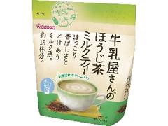 和光堂 牛乳屋さんのほうじ茶ミルクティー 袋200g