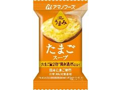 アマノフーズ Theうまみ たまごスープ 袋11g