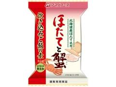 アマノフーズ ほたてと蟹の炊き込みご飯の素 袋21g
