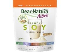 アサヒ ディアナチュラアクティブ ホエイプロテイン ソイミルク 袋360g