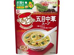 アマノフーズ きょうのスープ 五目中華スープ