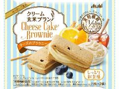 アサヒ クリーム玄米ブラン チーズのブラウニー 袋2枚