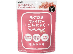 アサヒ リセットボディ もぐカミファイバーこんにゃく 梅おかか味 袋4g×5