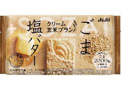 アサヒ クリーム玄米ブラン ごま&塩バター 袋2枚×2