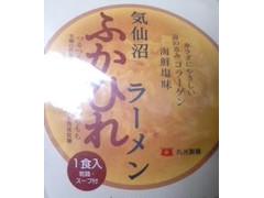 丸光製麺 気仙沼 ふかひれラーメン