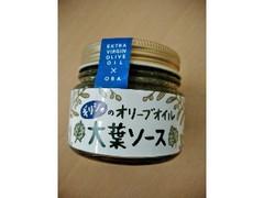 田中醤油店 大葉ソース 80g