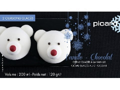 picard シロクマのアイス チョコレートとバニラ 箱120g