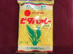 日本精麦 オヒサマ印 ビタバァレー
